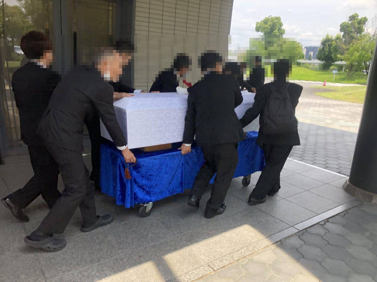 大阪市立瓜破斎場 一日葬