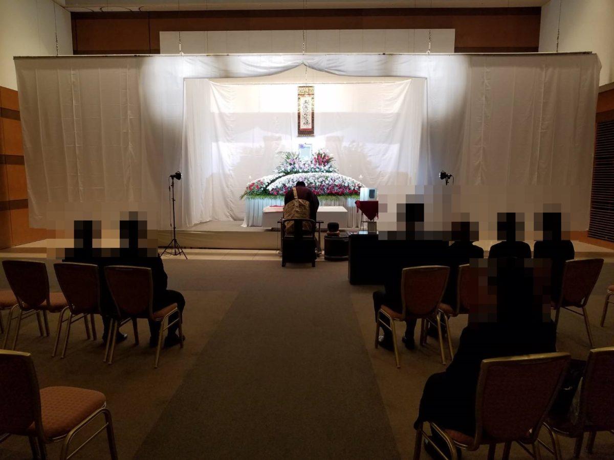やすらぎ天空館 家族葬1