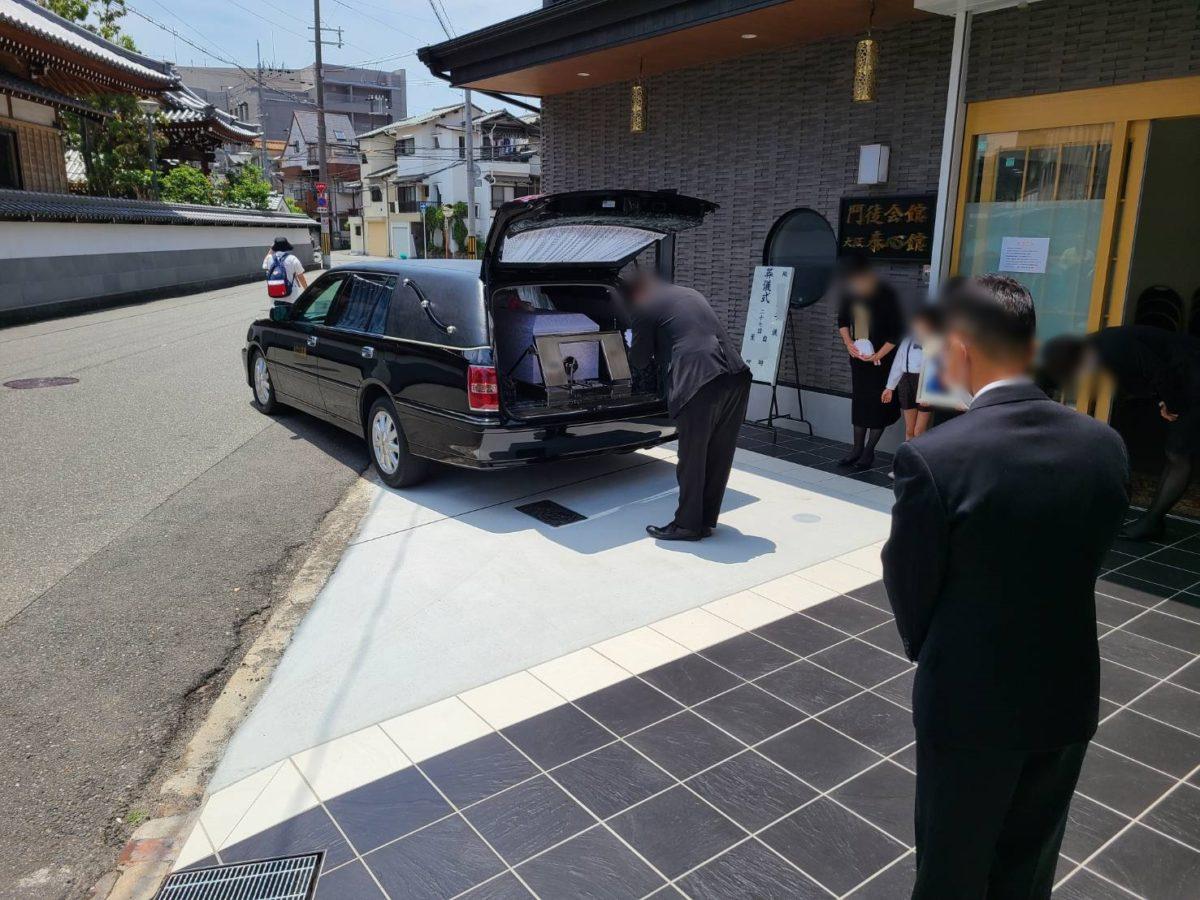 御幣島 西栄寺中式場 家族葬