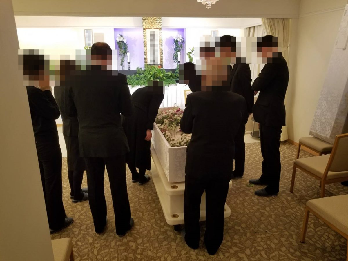 堺市 ひまわりホール 一日葬