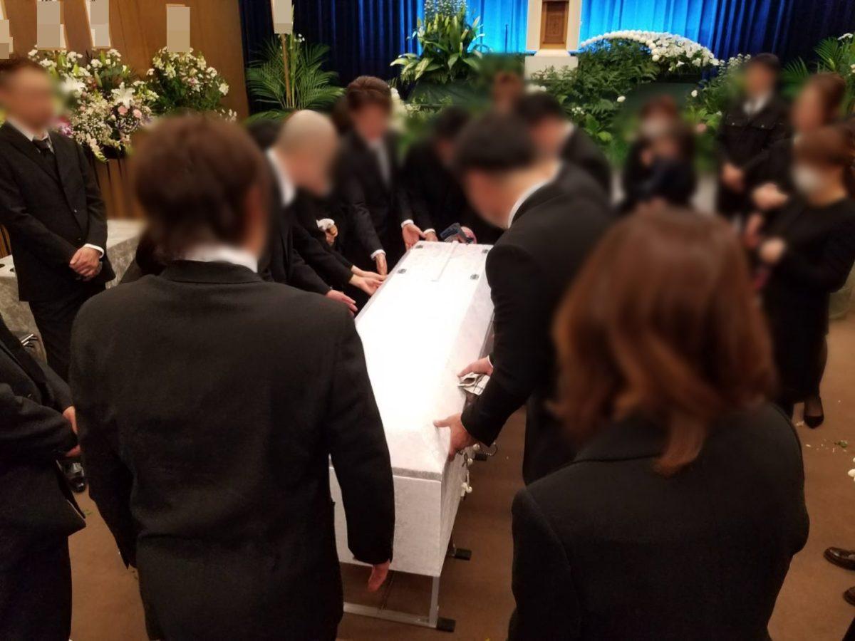 大阪市立北斎場 家族葬 学会葬