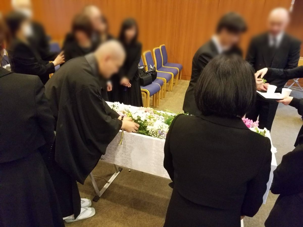大阪市立鶴見斎場 家族葬