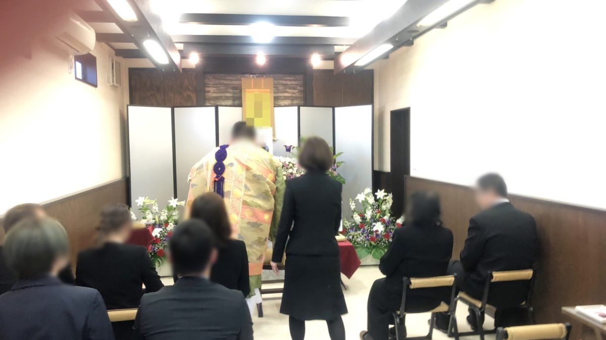 大阪狭山市 愛染院 家族葬