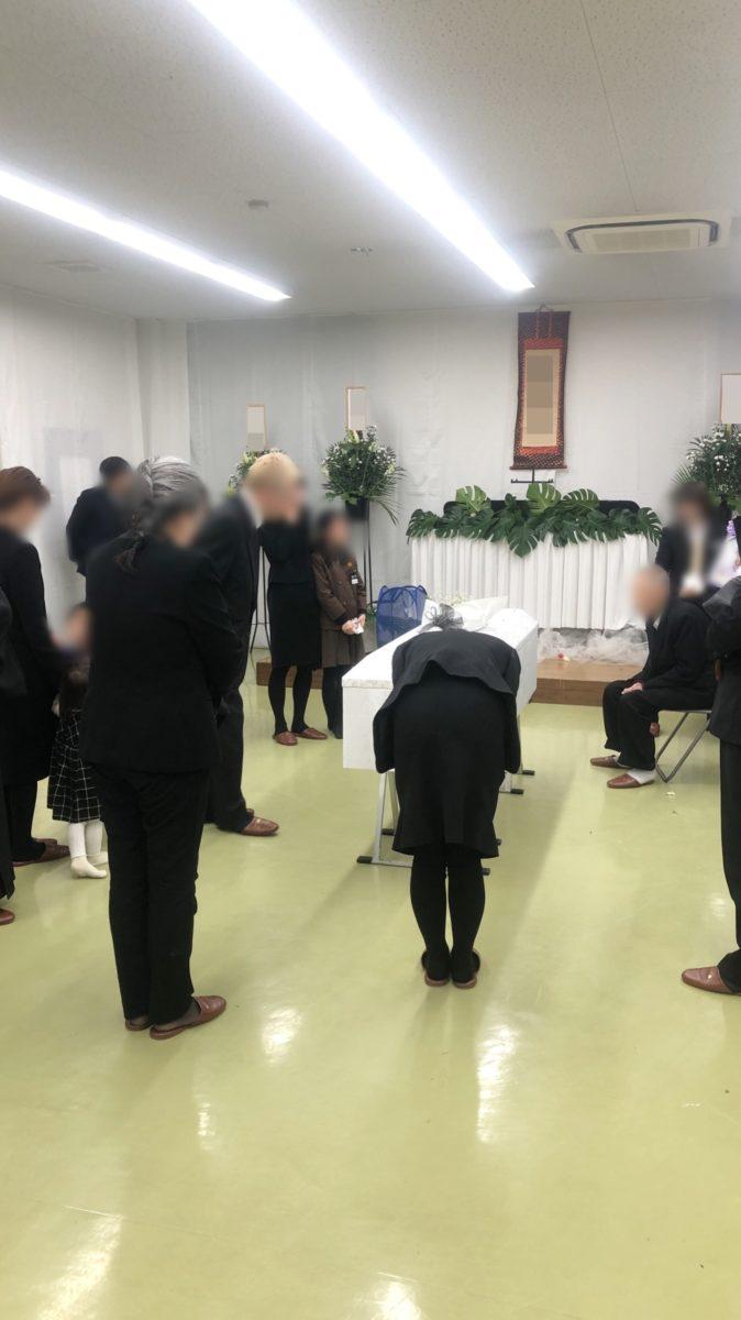 ゆうホール 家族葬