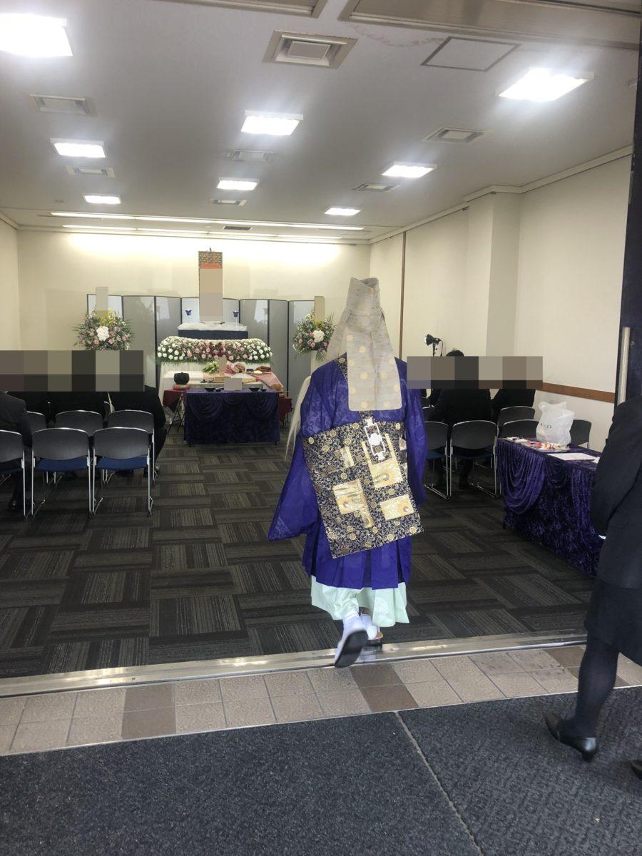 小林斎場 家族葬